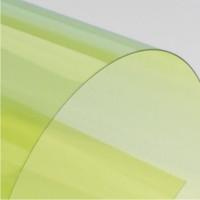 Обложка А4 0.18 мм Прозрачный желтый