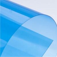 Обложка А4 0.20 мм Прозрачный синий